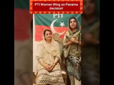 PTI Women wing ( regional cabinet ) is live on panama decision.....