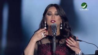 Nawal … Halati Hala - Dubai Concert   نوال … حالتي حاله - حفل دبي