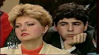 ОРТ. 1 канал.Война в Чечне.Тема.1996 год.Часть 2.