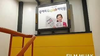 부산 남산동 학원 인테리어필름 시트지 시공 작업 미작필…