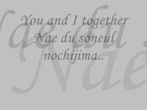 Park Bom - You And I (instrumental)