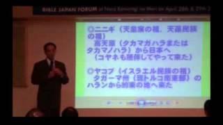 聖書と日本フォーラム 続きはこちらからDVDをご購入されてどうぞ! http...