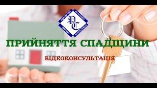 видео Зразки заяв та документів на українській мові