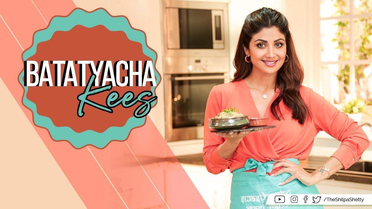 Batatyacha Kees | Shilpa Shetty Kundra | Healthy Recipes | The Art Of Loving Food