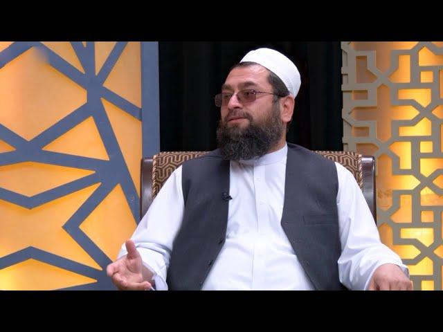 فرهنگ و تمدن اسلام - سوالات مختلف | Farhang wa Tamadon Islam - EP 24