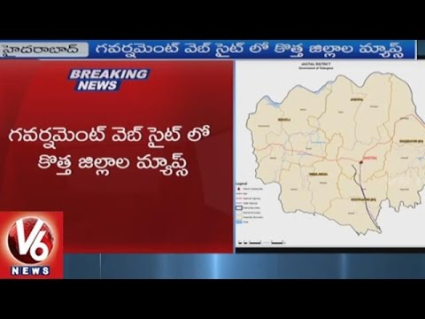 Telangana Government Releases New Districts Map || V6 News