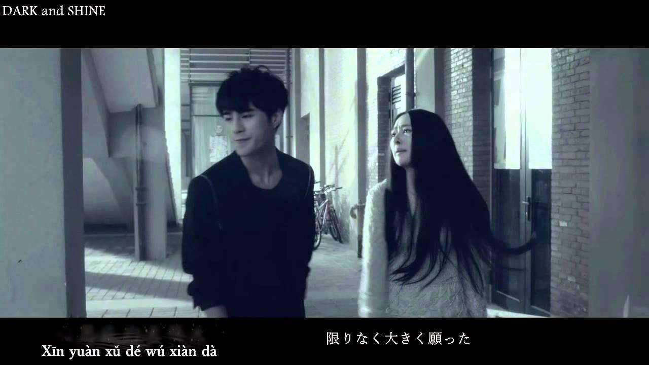 吳亦凡 時間煮雨 MV 【日本語訳+ピンイン】 - YouTube