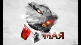 Смотреть С ПОБЕДОЙ ДРУЗЬЯ!   Юрий Никулин 'Они сражались за Родину!' онлайн