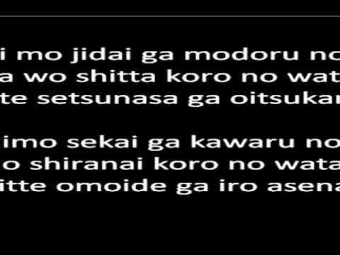 One Piece (Ending 1) - Memories (parole karaoké)