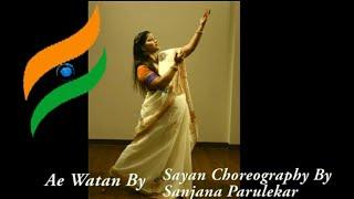 Ae Watan | Raazi | Independence Day | Dance | Alia Bhatt | Vicky Kaushal | 74th Independence Day