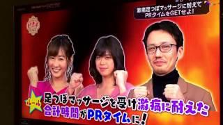 読売テレビ ピーチCAFE 2017.2.4 出演.