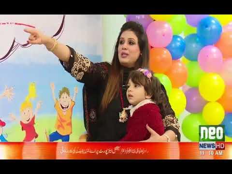 NEO PAKISTAN WITH MARIAUM FARHAN | 20 November,2017 | Universal Children Day