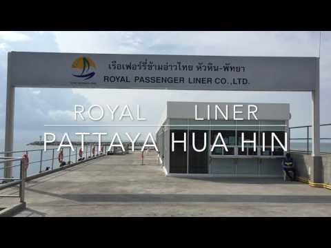 Hua Hin Pattaya Ferry Service Review (Royal Passenger Liner)