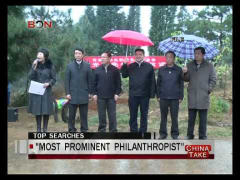"""World's most prominent philanthropist"" - China Take - Jul 14 ,2014 - BONTV China"