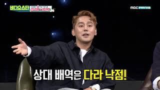 Dara & Click B's Oh Jong hyuk😂
