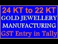 GOLD JEWELRY MANUFACTURING ENTRY IN TALLY ERP 9 AND GST ON PURCHASE/SALE OF GOLD (JEWELRY SECTOR)