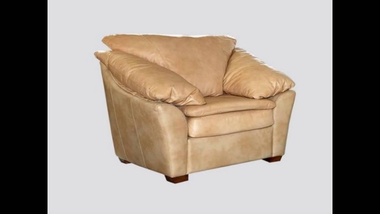 Кресло кровать продаю - YouTube