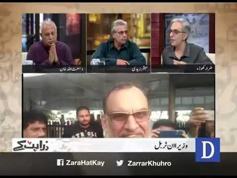 Zara Hat Kay - 05 December, 2018