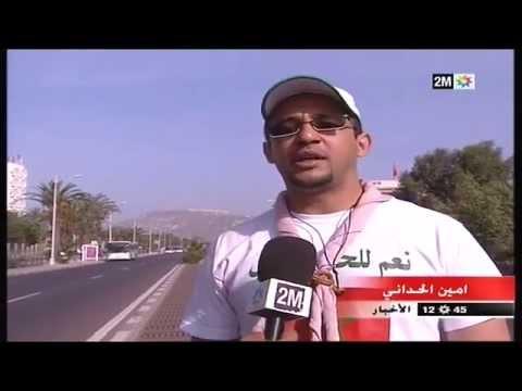 Arriveé à Agadir ( Eljadida24.com)