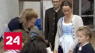Екатерина Тимошенкова: насколько ожидаемы были результаты выборы в бундестаг - Россия 24