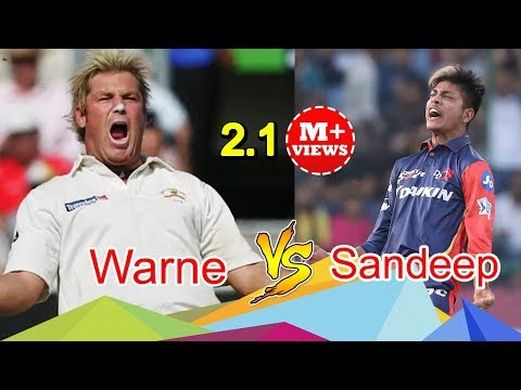 Shane Warne Vs Sandeep Lamichhane | Magic Ball of cricket History