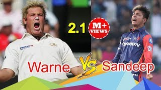 Shane Warne Vs Sandeep Lamichhane | Magic Ball of cricket History