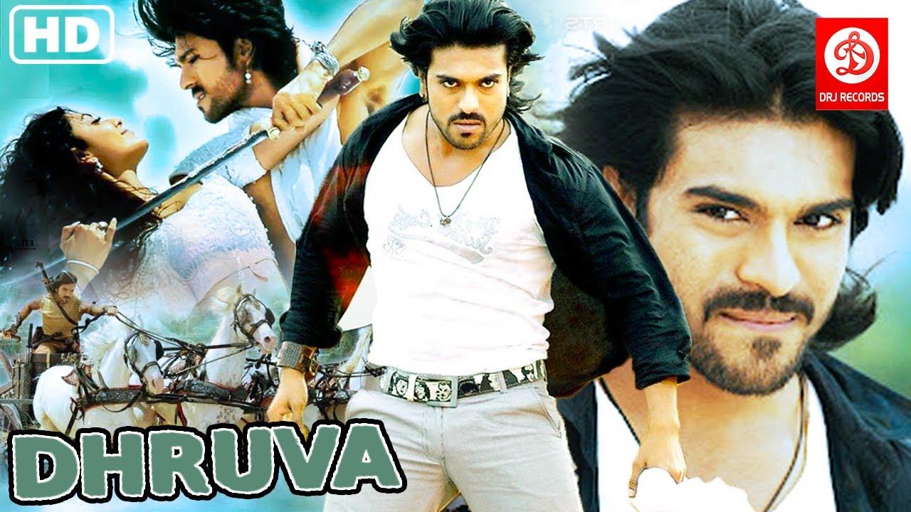 Download Dhruva   Full Hindi Dubbed Movies   Arvind Swamy   Ram Charan   Rakul Preet Singh   Latest Movies