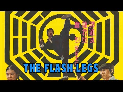 Wu Tang Collection - The Flash Legs