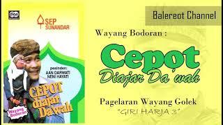 Bodoran Wayang Golek - CEPOT DIAJAR DA\x27WAH (FULL) - Ki Dalang Asep Sunandar Sunarya