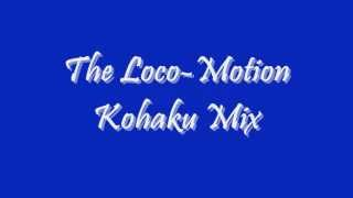 The Loco-Motion (Kohaku Mix) Kylie Minogue - 1988