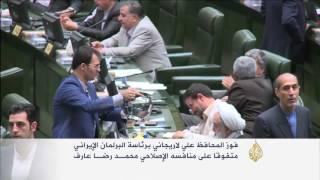لاريجاني يفوز برئاسة البرلمان الإيراني
