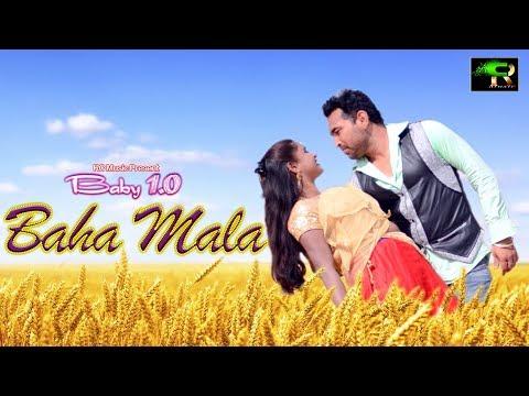 NEW SANTHALI HD VIDEO ALBUM 2018 ||BAHA MALA ||Offical Song  Teaser ||RC Music