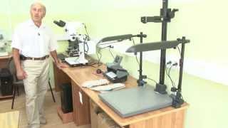 видео Лаборатория Судебных Экспертиз