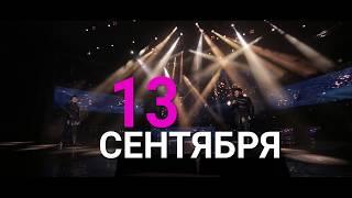 Смотреть видео Афиша! Город Санкт-Петербург | Группа