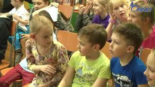 В Сланцевских библиотеках прошел VI фестиваль чтения «Библионочь»