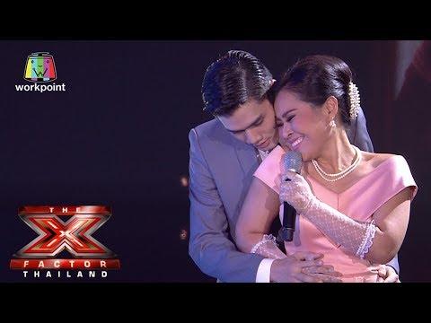ใหม่ พิมพ์ลักษณ์ | คืนสุดท้าย  | The X Factor Thailand