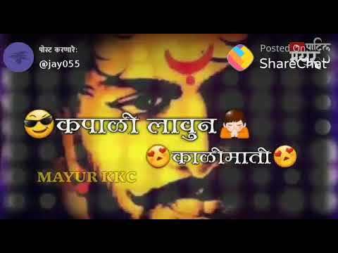 Best of shivaji maharaj rington