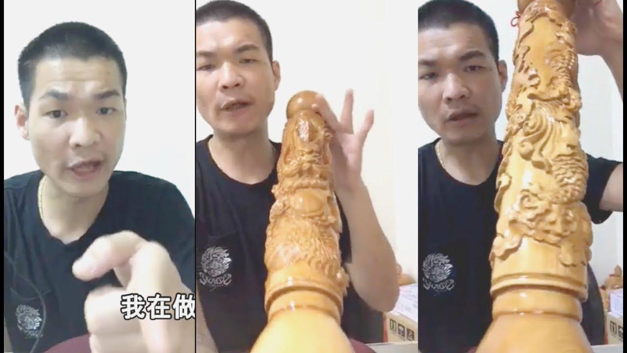 FB網紅直播主 天峰 峰哥:你棄標 你試試看 我絕對把你抓出來 8000塊得標後馬上關直播 真的湊手不及 中文字幕 ...