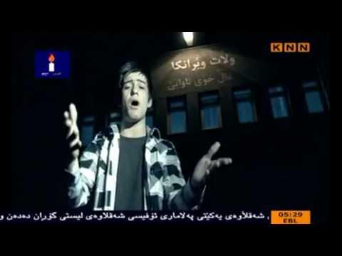Hama Rapper     FT     Rahel      KNN TV       Bzwtnaway  Gorran