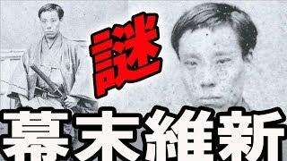 会津藩vs長州藩「日本を創った2つの魂」 https://www.youtube.com/watch...