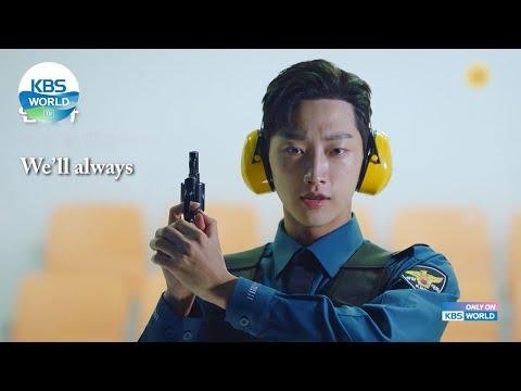 Police University | 경찰수업 [Teaser Ver.3ㅣKBS WORLD TV]