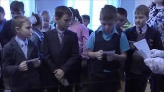 Первые уроки юного дворянина 38 школа 3 класс
