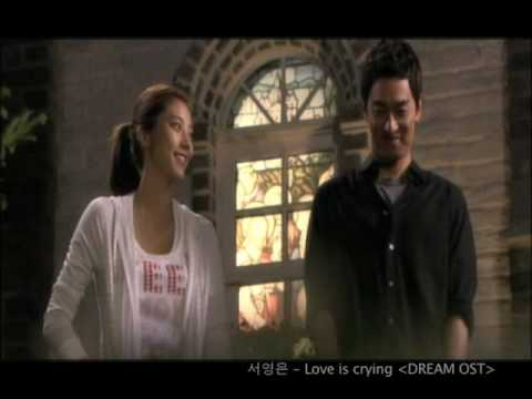Suh Young Eun - Love Is Crying (Dream OST)