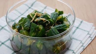 新生姜と蛇腹胡瓜の漬け cook kafemaruさんのレシピ書き起こし