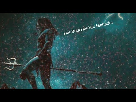 Mahadev Animated Wallpaper Devon Ke Dev Mahadev Soundtrack Har Bhola Har Har