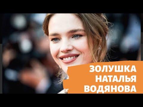 Модная дюймовочка Мирослава Дума / рост вес мирославы думы