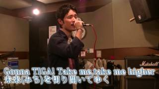 Download V6 TAKE ME HIGHER 歌詞付き Cover Mp3