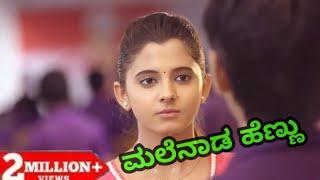 Malenadina hennu full video song [Kannadamasti]