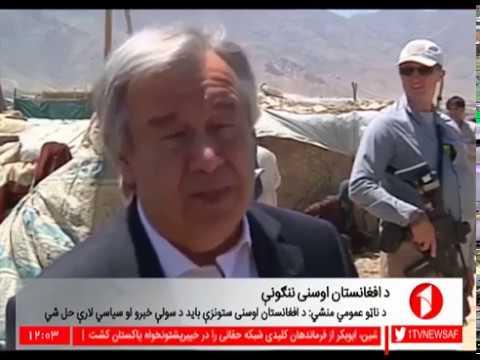 Afghanistan Pashto News 15.06.2017 د افغانستان خبرونه