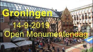 Groningen Open Monumentendag 14 september 2019